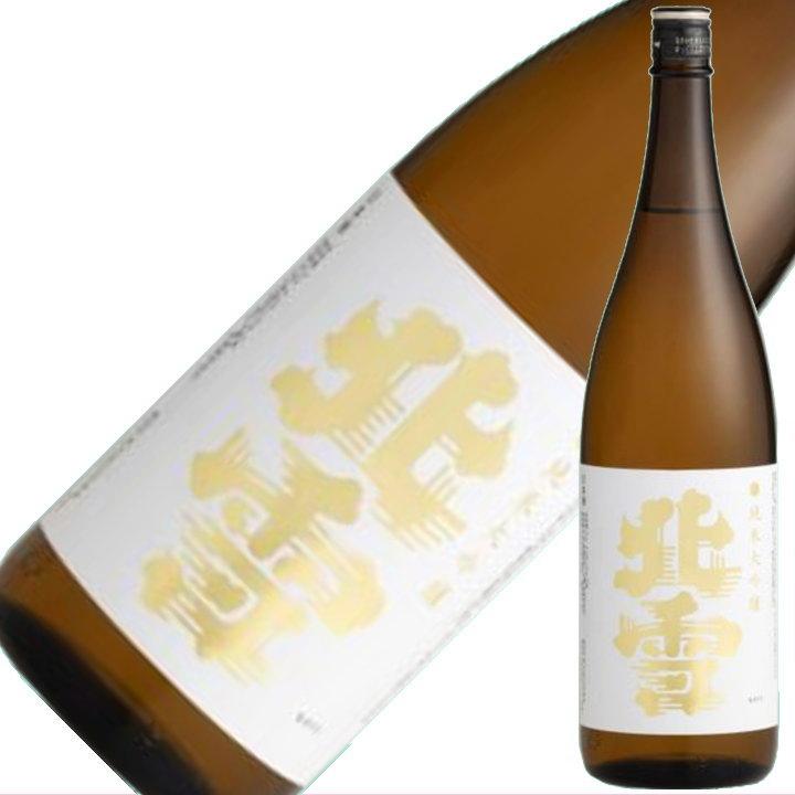 越乃大地 吟醸酒 1.8L と八海山 大吟醸 1.8L 日本酒 飲み比べセット 2本セット