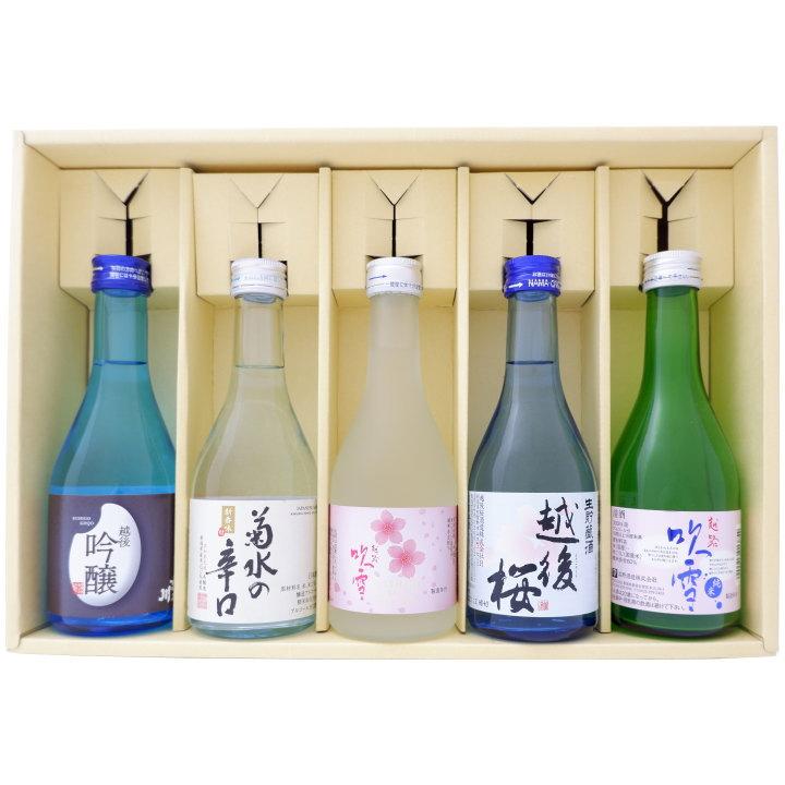 八海山 吟醸 1.8Lと八海山 純米吟醸 1.8L 日本酒 飲み比べセット 2本セット