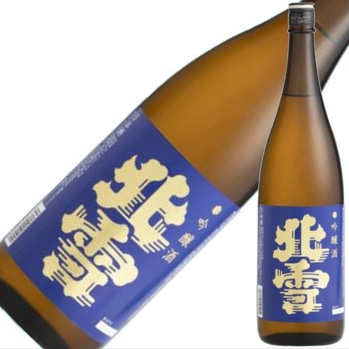 雪中梅 本醸造 1.8Lと八海山 純米吟醸 1.8L 日本酒 飲み比べセット 2本セット