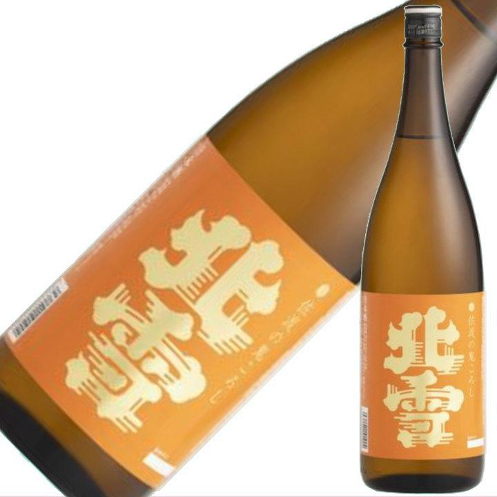 越乃景虎 純米 1.8Lと八海山 純米吟醸 1.8L 日本酒 飲み比べセット 2本セット