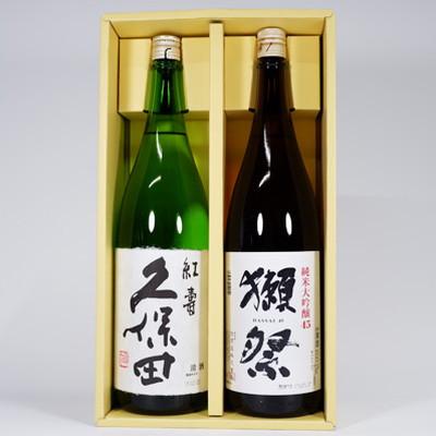 日本酒 久保田 紅寿 純米吟醸と獺祭 純米大吟醸45 飲み比べセット1800ml×2本 送料無料