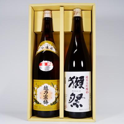 日本酒 越乃寒梅 別撰 吟醸と獺祭 純米大吟醸45 飲み比べセット1800ml×2本 送料無料