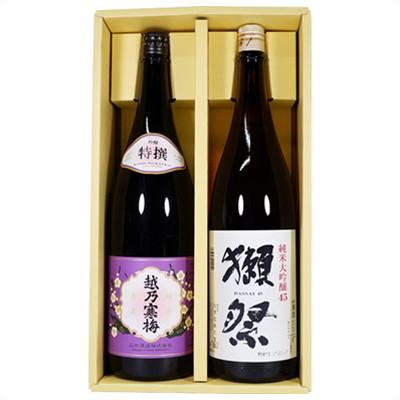 日本酒 越乃寒梅 吟醸 特撰と獺祭 純米大吟醸45 飲み比べセット1800ml×2本 送料無料