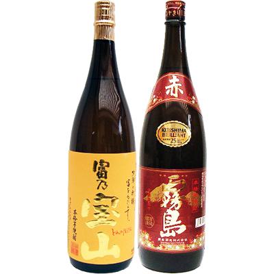 赤霧島 芋 1800ml霧島酒造 と富乃宝山 芋 1800ml西酒造 焼酎 飲み比べセット 2本セット