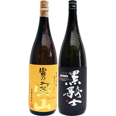 黒騎士 麦 1800ml西吉田酒造 と富乃宝山 芋 1800ml西酒造 焼酎 飲み比べセット 2本セット