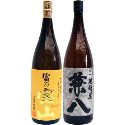 兼八 麦 1800ml四ツ谷酒造 と富乃宝山 芋 1800ml西酒造 焼酎 飲み比べセット 2本セット