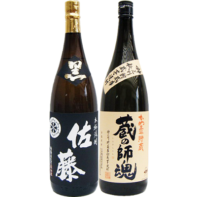 蔵の師魂 芋 1800ml小正醸造 と佐藤 黒 1800ml 芋焼酎 黒麹仕込 飲み比べ 2本セット