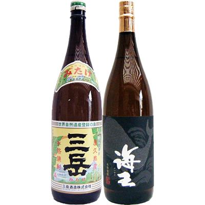 海王 芋 1800ml大海酒造 と三岳 芋1800ml三岳酒造 焼酎 飲み比べセット 2本セット