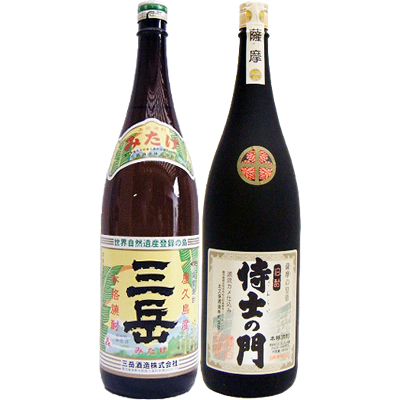 侍士の門 芋 1800ml太久保酒造 と三岳 芋1800ml三岳酒造 焼酎 飲み比べセット 2本セット