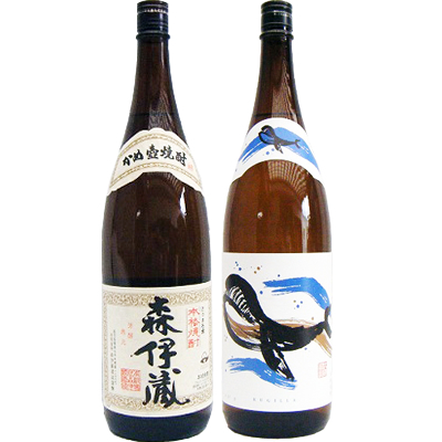 くじらのボトル 芋 1800ml大海酒造 と森伊蔵 芋 1800ml森伊蔵酒造 飲み比べ 2本セット