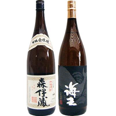海王 芋 1800ml大海酒造 と森伊蔵 芋 1800ml森伊蔵酒造 焼酎 飲み比べセット 2本セット
