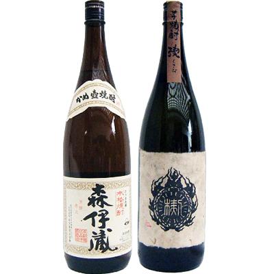 楔(くさび) 芋 1800ml大海酒造 と森伊蔵 芋 1800ml森伊蔵酒造 飲み比べ 2本セット