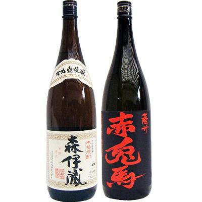 赤兎馬 芋 1800ml濱田酒造 と森伊蔵 芋 1800ml森伊蔵酒造 焼酎 飲み比べセット 2本セット