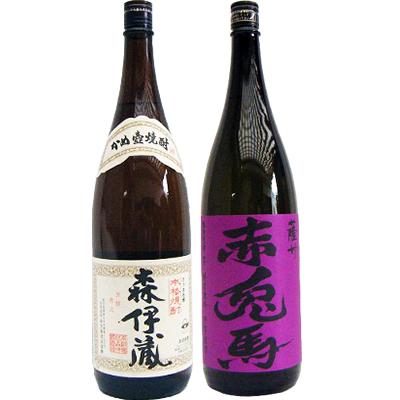 赤兎馬(紫) 芋1800ml濱田酒造 と森伊蔵 芋 1800ml森伊蔵酒造 飲み比べ 2本セット