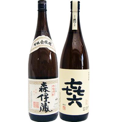 喜六(きろく) 芋 1800ml黒木本店 と森伊蔵 芋 1800ml森伊蔵酒造 飲み比べ 2本セット