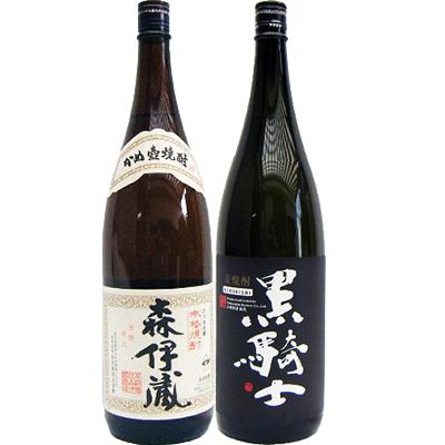 黒騎士 麦 1800ml西吉田酒造 と森伊蔵 芋 1800ml森伊蔵酒造 飲み比べ 2本セット