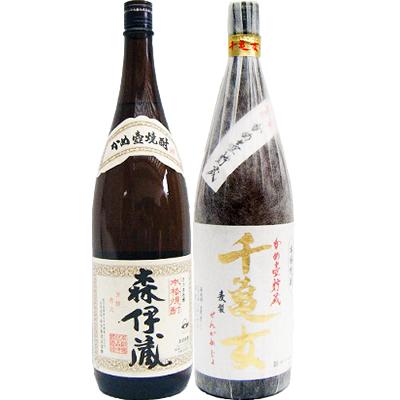 千亀女 麦 1800ml若潮酒造 と森伊蔵 芋 1800ml森伊蔵酒造 飲み比べ 2本セット