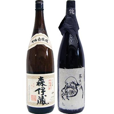 そば和尚 蕎麦 1800ml と森伊蔵 芋 1800ml森伊蔵酒造 飲み比べ 2本セット