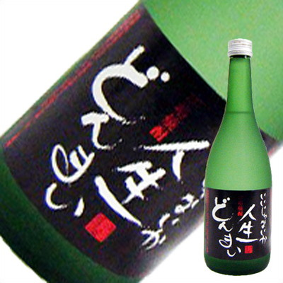 新潟県産「本格焼酎」です。(化粧箱付) 人生どんまい25° 720ml 米焼酎