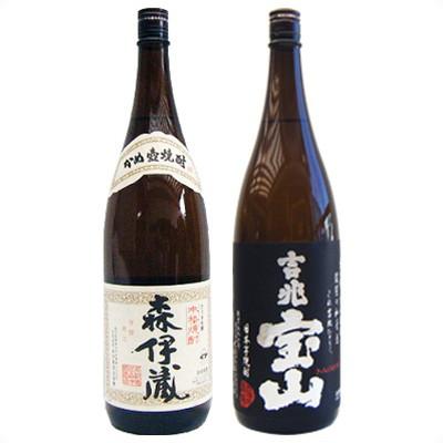 森伊蔵 芋 1800ml森伊蔵酒造 と吉兆宝山 芋1800ml西酒造 飲み比べ 2本セット