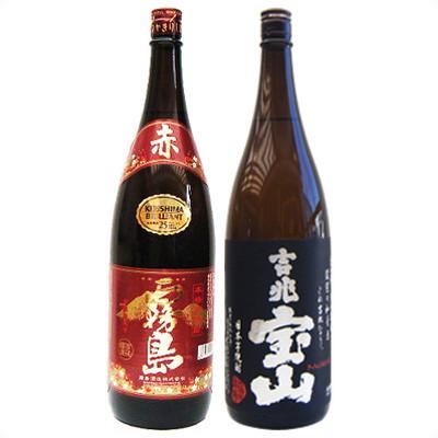 赤霧島 芋 1800ml霧島酒造 と吉兆宝山 芋1800ml西酒造 焼酎 飲み比べセット 2本セット