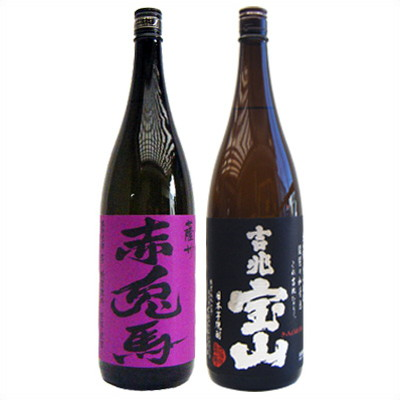 赤兎馬(紫) 芋1800ml濱田酒造 と吉兆宝山 芋1800ml西酒造 焼酎 飲み比べセット 2本セット