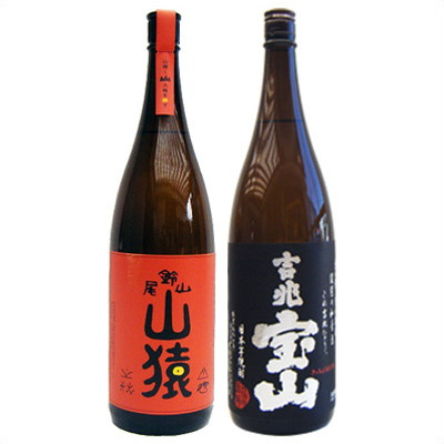山猿 麦 1800ml尾鈴山蒸留所 と吉兆宝山 芋1800ml西酒造 焼酎 飲み比べセット 2本セット