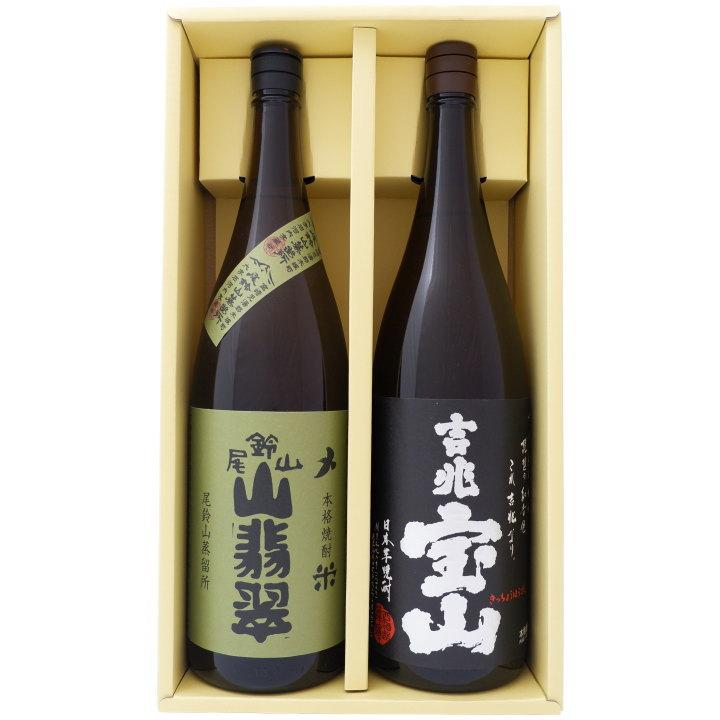 山せみ 1800ml米本格焼酎 と吉兆宝山 芋1800ml西酒造 焼酎 飲み比べセット 2本セット