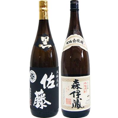 森伊蔵 芋 1800ml森伊蔵酒造 と佐藤 黒 1800ml 芋焼酎 黒麹仕込 飲み比べ 2本セット