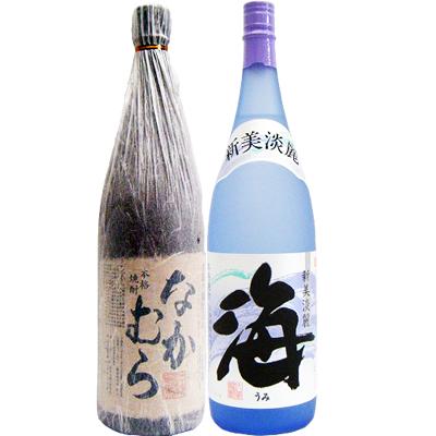 海 芋 1800ml大海酒造 となかむら 芋1800ml中村酒造所 焼酎 飲み比べセット 2本セット