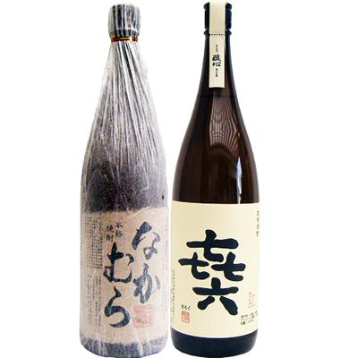 喜六(きろく) 芋 1800ml黒木本店 となかむら 芋1800ml中村酒造所 焼酎 飲み比べセット 2本セット