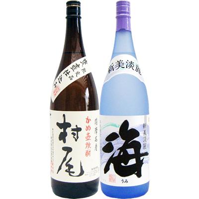 海 芋 1800ml大海酒造 と村尾 芋 1800ml村尾酒造 飲み比べ 2本セット