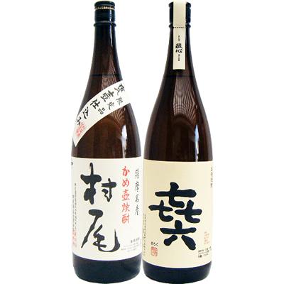喜六(きろく) 芋 1800ml黒木本店 と村尾 芋 1800ml村尾酒造 焼酎 飲み比べセット 2本セット