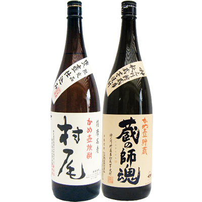 蔵の師魂 芋 1800ml小正醸造 と村尾 芋 1800ml村尾酒造 飲み比べ 2本セット