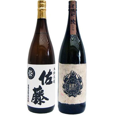 楔(くさび) 芋 1800ml大海酒造 と佐藤 白 1800ml 芋焼酎 飲み比べ 2本セット