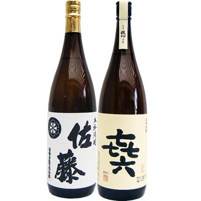 喜六(きろく) 芋 1800ml黒木本店 と佐藤 白 1800ml 芋焼酎 飲み比べ 2本セット