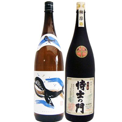 侍士の門 芋 1800ml太久保酒造 とくじらのボトル 芋 1800ml大海酒造 焼酎 飲み比べセット 2本セット