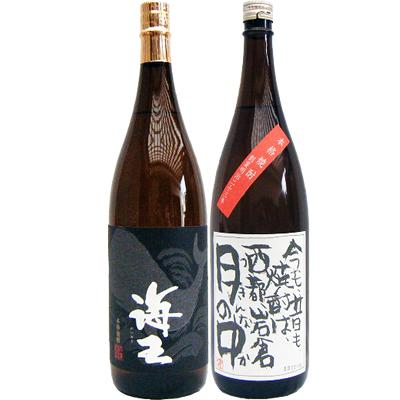 芋 芋 月の中 と海王 飲み比べセット 焼酎 1800ml大海酒造 2本セット 1800ml岩倉酒造