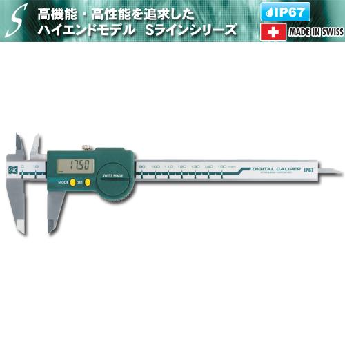 新潟精機 デジタルSラインキャリパ D-150IP67S