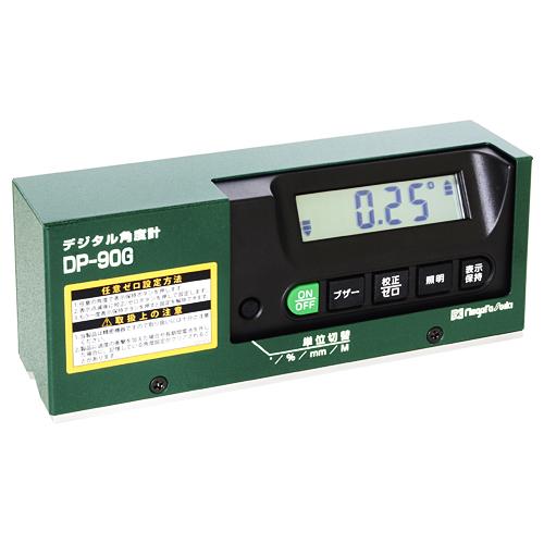 新潟精機 レベルニック DP-90G 【角度計 デジタル 水平器 レベル】