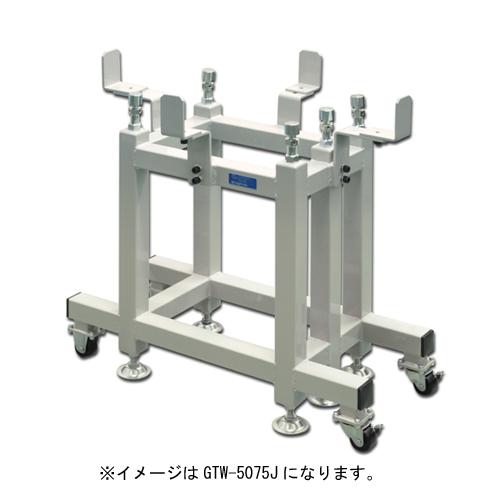新潟精機 石定盤架台 GTW-75100J