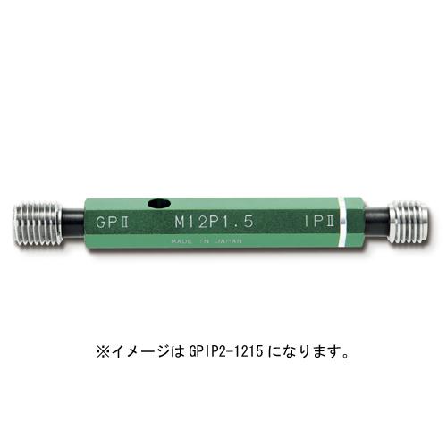 新潟精機 限界ねじプラグセット検査用 M1.6x0.35 GPIP2-016035