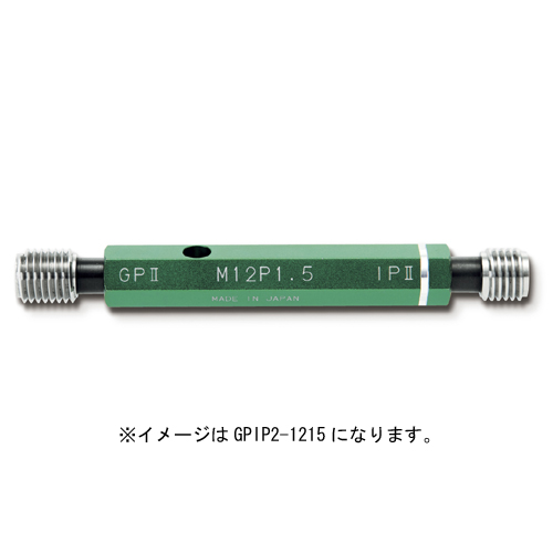 新潟精機 限界ねじプラグセット検査用 M12x1.0 GPIP2-1210