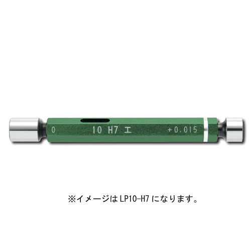 新潟精機 限界栓ゲージ H7 φ13 LP13-H7