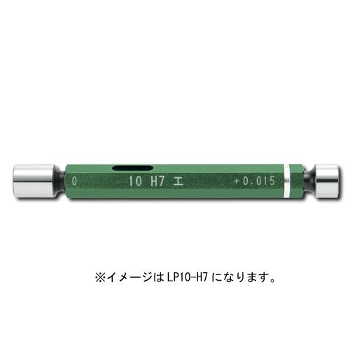 新潟精機 限界栓ゲージ H7 φ15 LP15-H7 【送料無料】