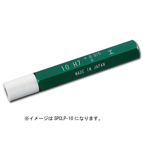 新潟精機 セラミックステップ限界栓ゲージH7φ18 SPCLP-18