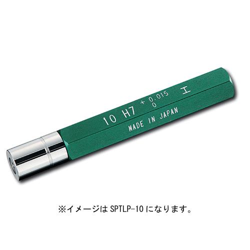 新潟精機 超硬ステップ限界栓ゲージH7φ12 SPTLP-12