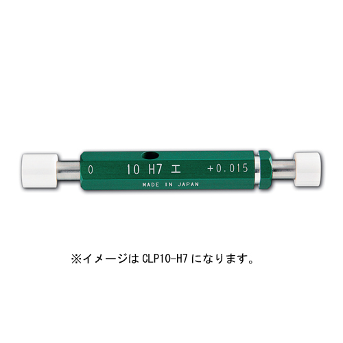 新潟精機 セラミック限界栓ゲージH7 φ20 CLP20-H7
