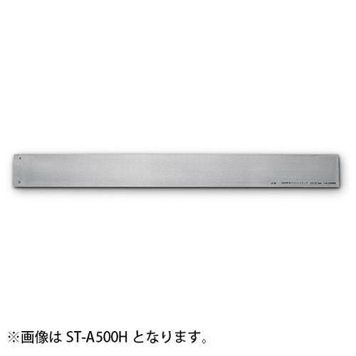 新潟精機 鋼製標準ストレートエッジ A級焼入 ST-A2500H