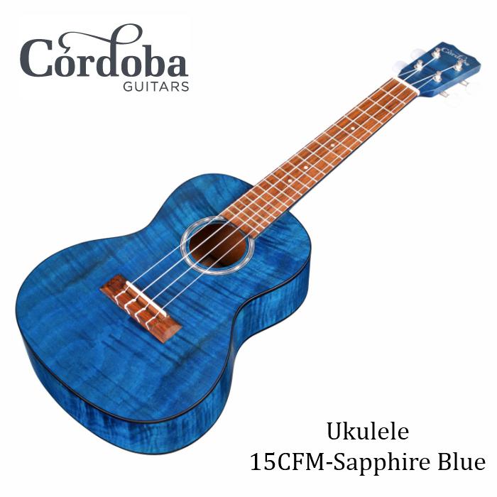 コンサート ウクレレ Cordoba コルドバ 15CFM Sapphire Blue